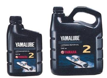 Yamalube 2 Zamanlı Motor Yağı