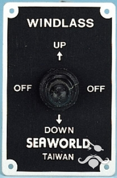 Sea World ırgat kumanda paneli